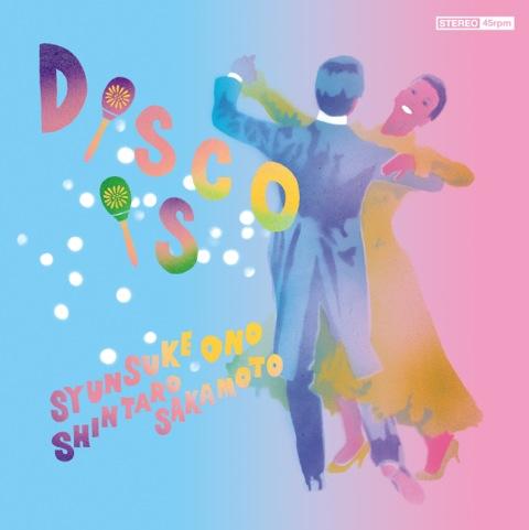 disco is 3