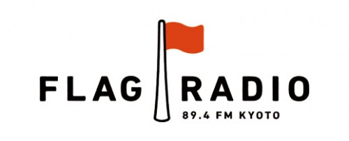 flagradio