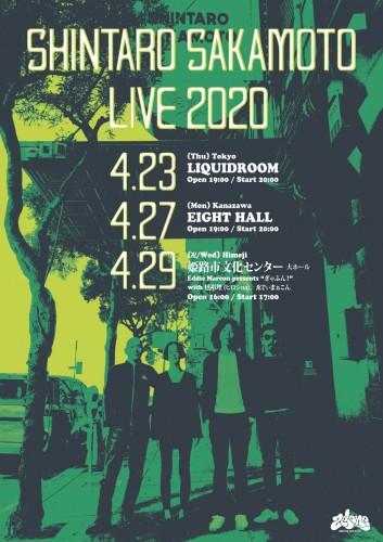 tour2020