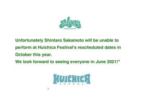 Huichica announce for postphone_docx